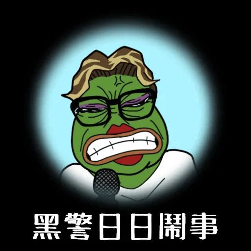 肥媽 - Sticker 2