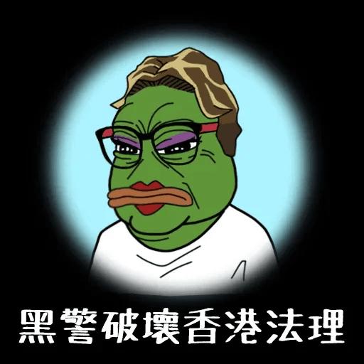 肥媽 - Sticker 1