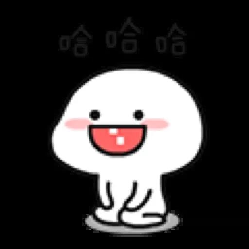 乖巧宝宝7 - Sticker 21