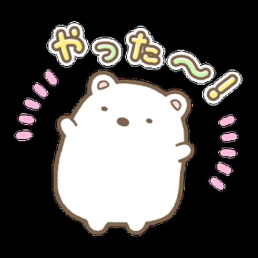 背景動起來 Sumikkogurashi - Sticker 2