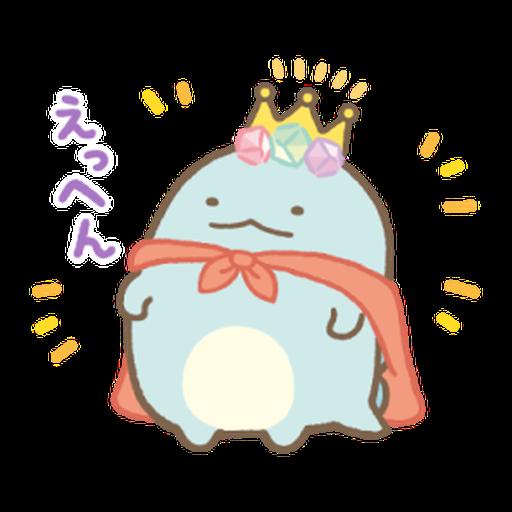 背景動起來 Sumikkogurashi - Sticker 1