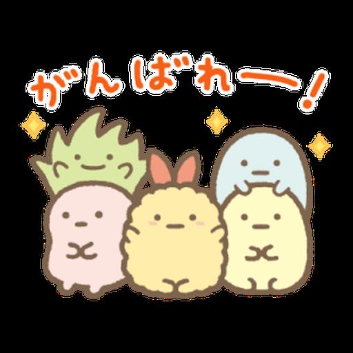 背景動起來 Sumikkogurashi - Sticker 5