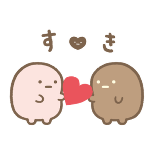 背景動起來 Sumikkogurashi - Sticker 4