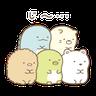 背景動起來 Sumikkogurashi - Tray Sticker