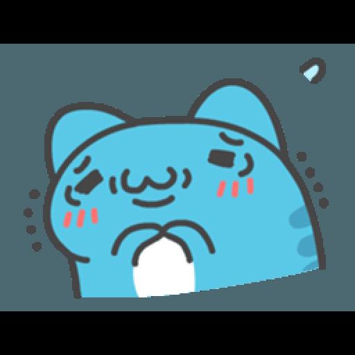 貓貓蟲-咖波 開心隨你 - Sticker 12