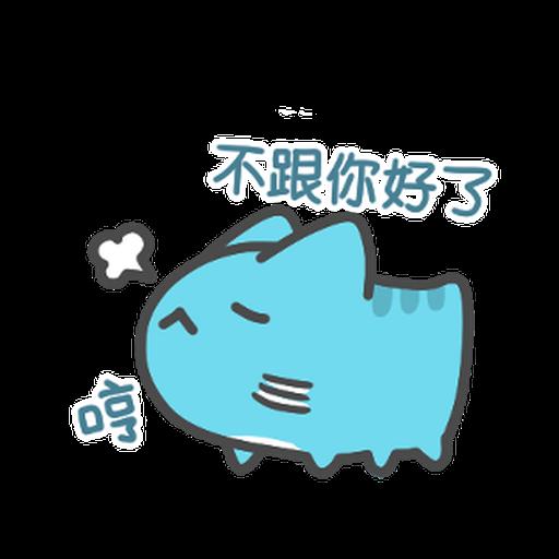 貓貓蟲-咖波 開心隨你 - Sticker 9