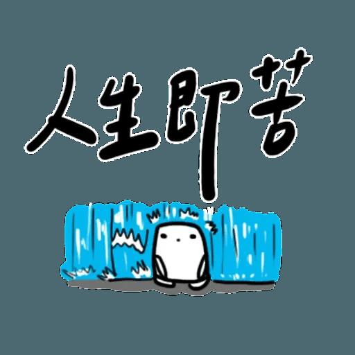 碳布-廢語錄 - Sticker 13