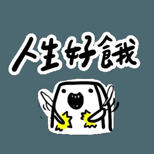 碳布-廢語錄 - Sticker 8