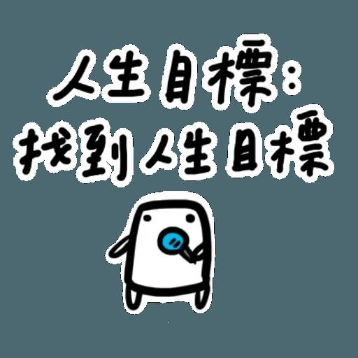 碳布-廢語錄 - Sticker 11