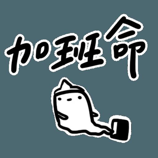 碳布-廢語錄 - Sticker 16