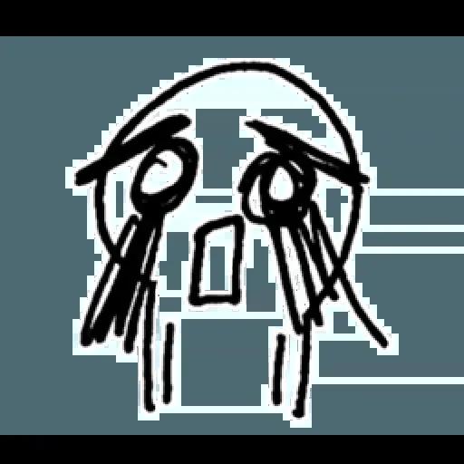 醜 - Sticker 27