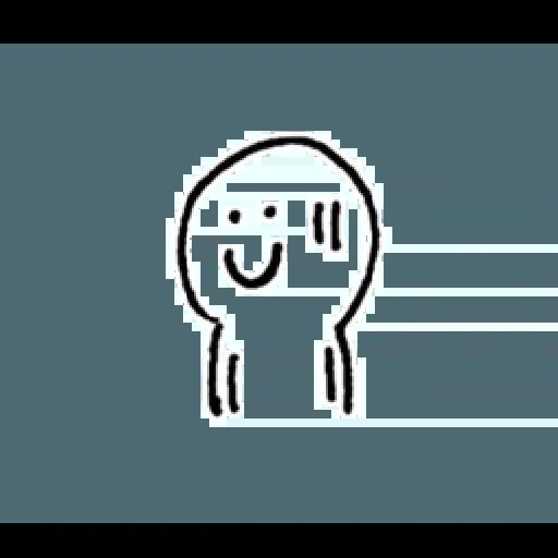 醜 - Sticker 11