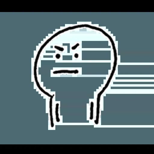 醜 - Sticker 26