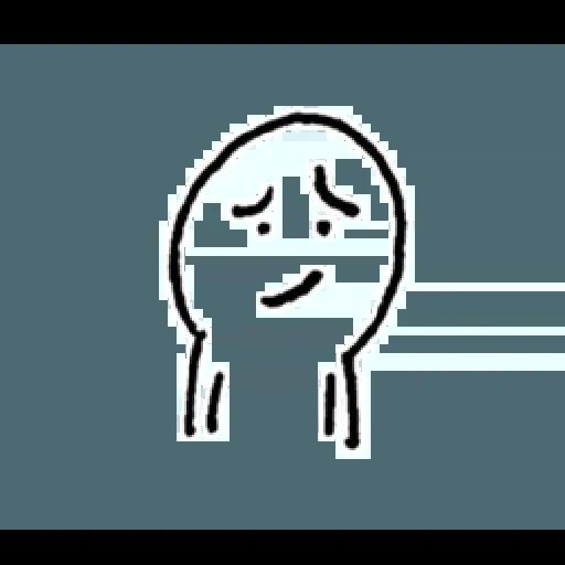 醜 - Sticker 8