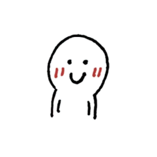 醜 - Sticker 7