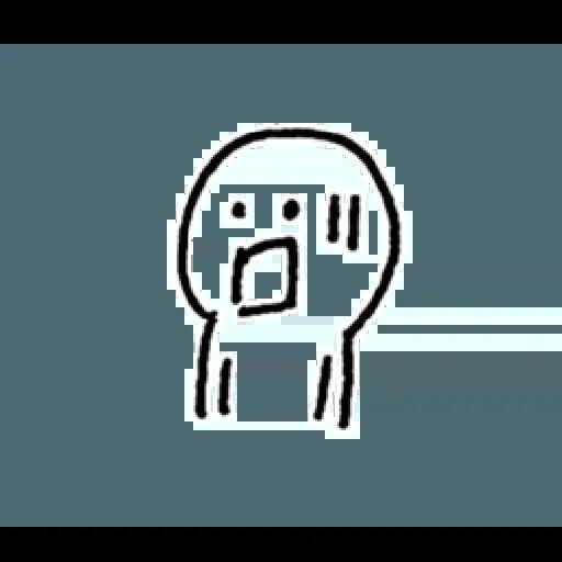 醜 - Sticker 6