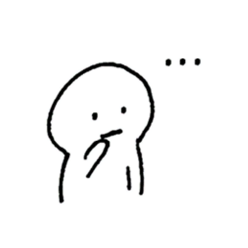 醜 - Sticker 17
