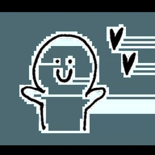 醜 - Sticker 18