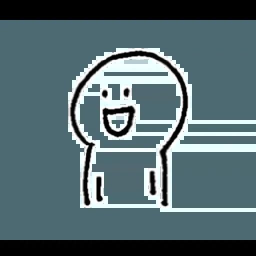 醜 - Sticker 2