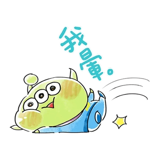 Toy story - Sticker 29