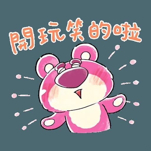 Toy story - Sticker 4