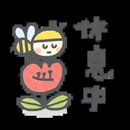PV17 - Sticker 19