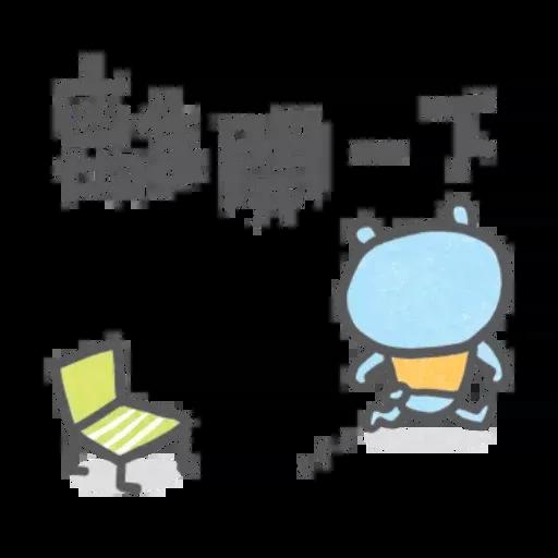 PV17 - Sticker 17