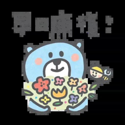 PV17 - Sticker 28