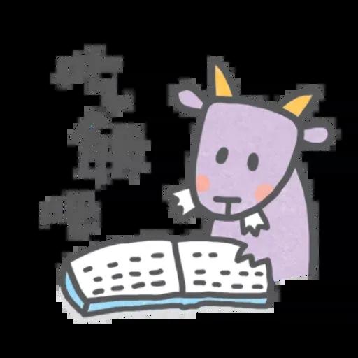 PV17 - Sticker 16