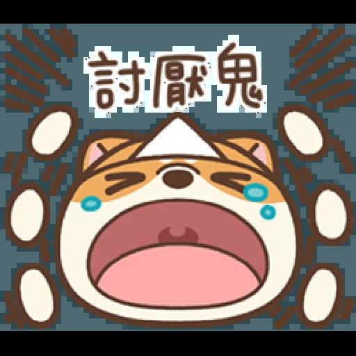 米犬日常—阿飄涼爽2 - Sticker 14