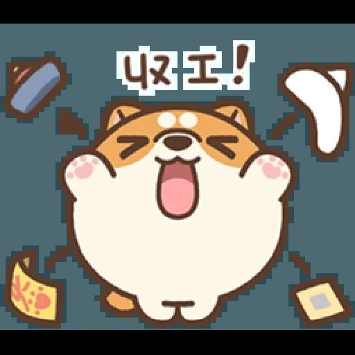 米犬日常—阿飄涼爽2 - Sticker 7