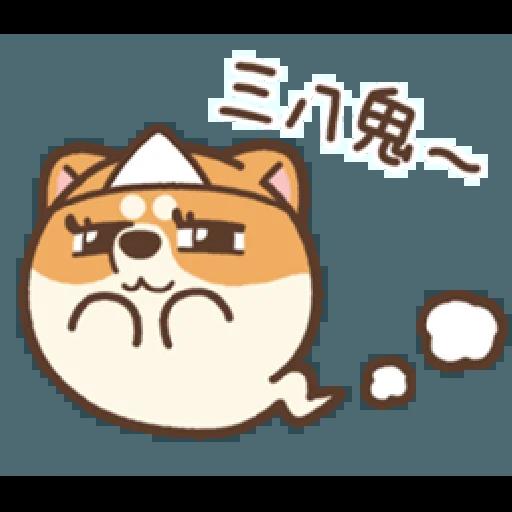 米犬日常—阿飄涼爽2 - Sticker 15