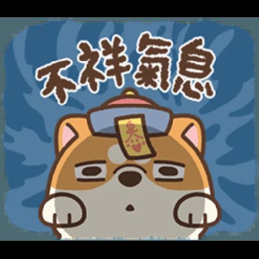 米犬日常—阿飄涼爽2 - Sticker 17