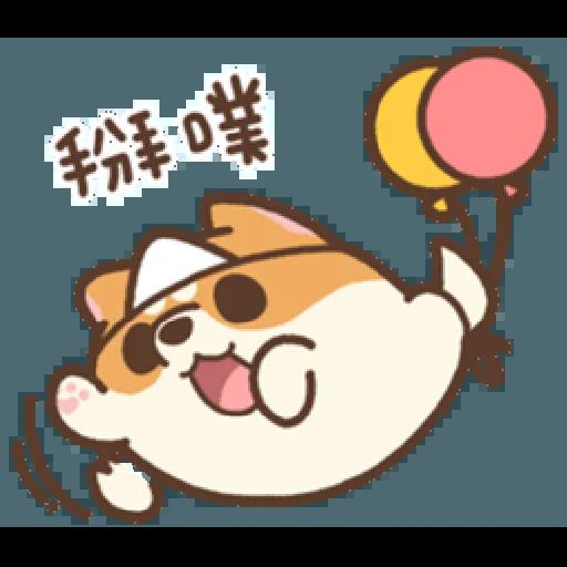 米犬日常—阿飄涼爽2 - Sticker 20