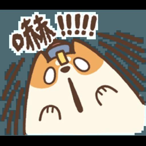 米犬日常—阿飄涼爽2 - Sticker 3