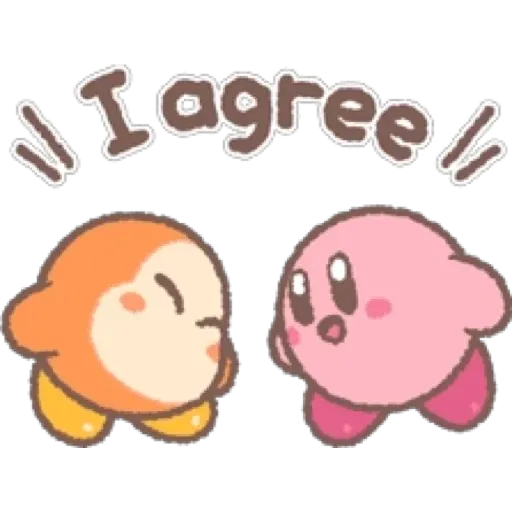 Kirby - Sticker 9