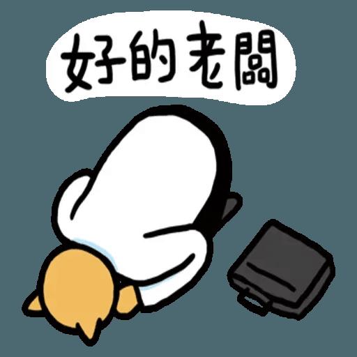 小崽子劇場打工篇 01 - Sticker 21