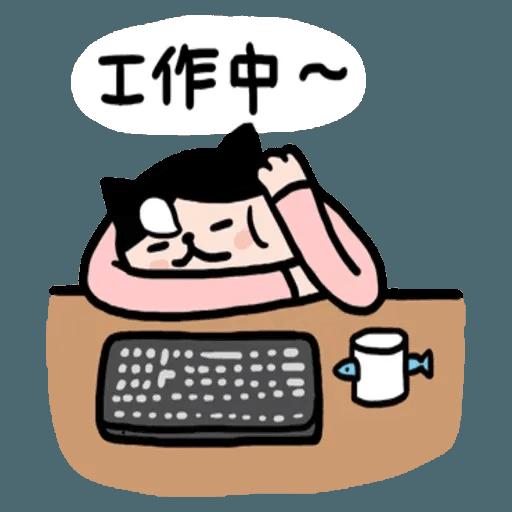 小崽子劇場打工篇 01 - Sticker 11