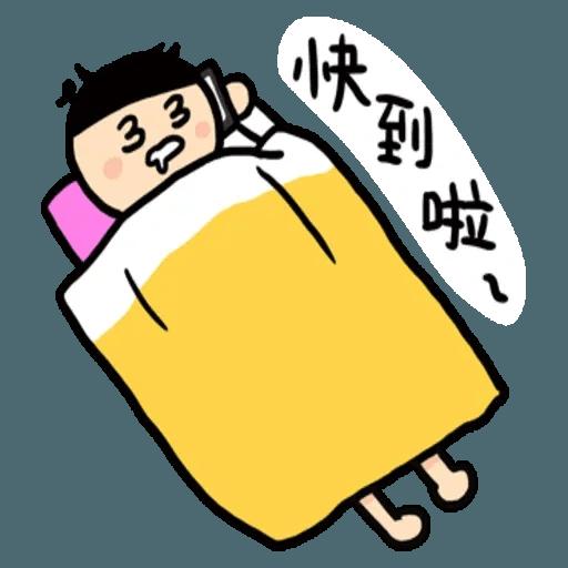 小崽子劇場打工篇 01 - Sticker 1
