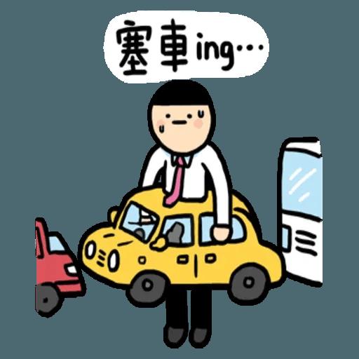 小崽子劇場打工篇 01 - Sticker 2