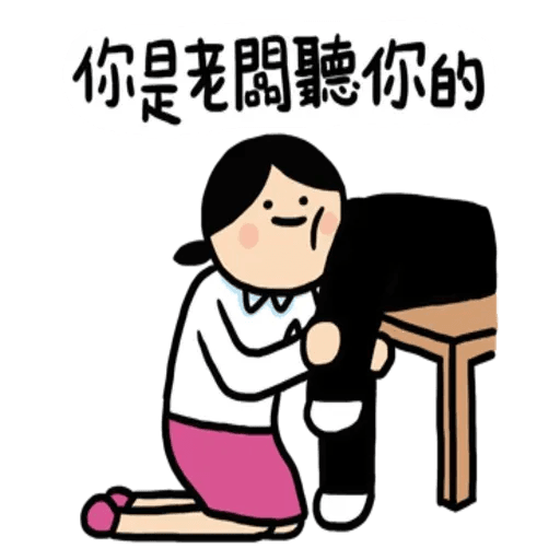 小崽子劇場打工篇 01 - Sticker 14