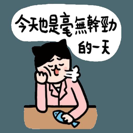 小崽子劇場打工篇 01 - Sticker 5