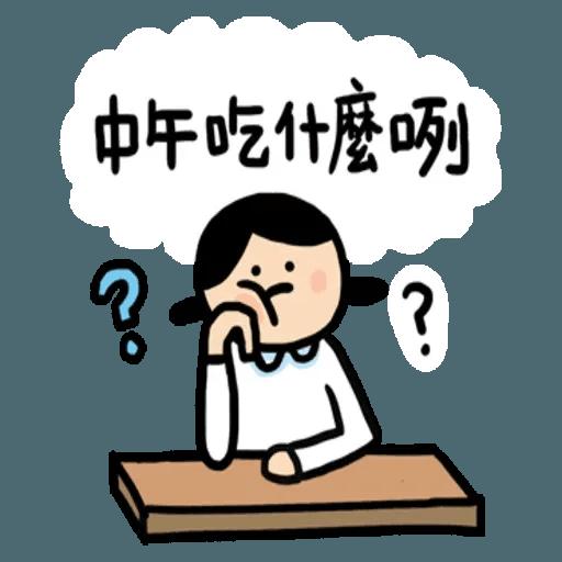 小崽子劇場打工篇 01 - Sticker 7