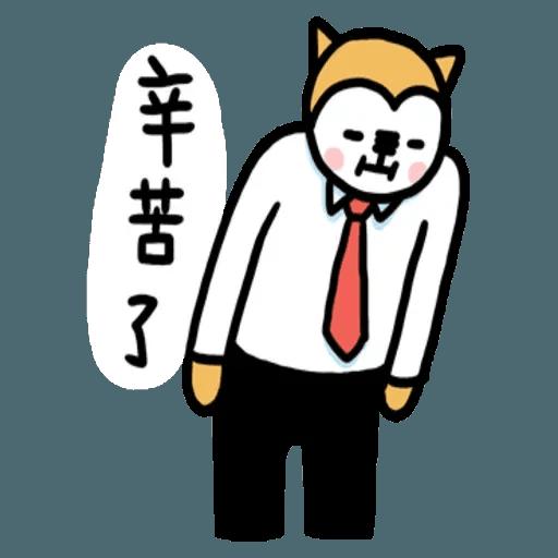 小崽子劇場打工篇 01 - Sticker 26