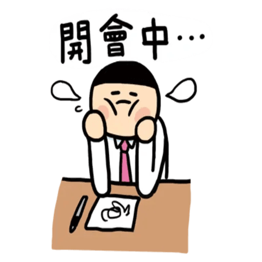 小崽子劇場打工篇 01 - Sticker 17