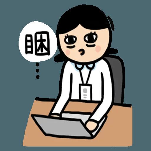小崽子劇場打工篇 01 - Sticker 16