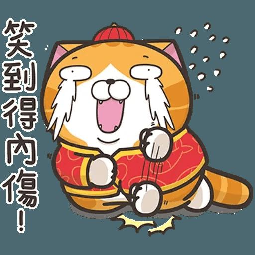 爛爛-新年 - Sticker 7