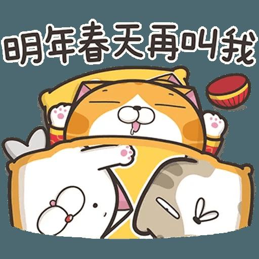 爛爛-新年 - Sticker 12