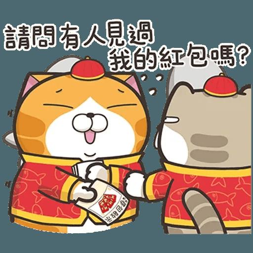 爛爛-新年 - Sticker 10