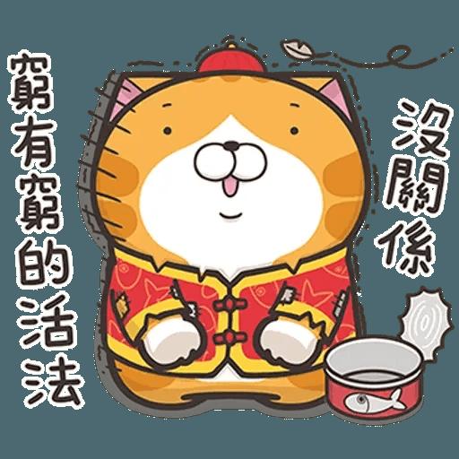 爛爛-新年 - Sticker 14